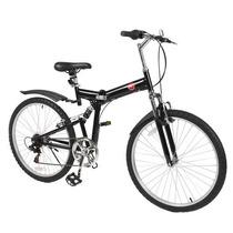 Bicicleta De Montaña Plegable Shimano 26 6 Velocidades