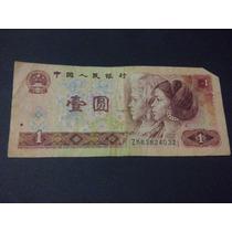 China 1 Yi Yuan Fecha 1990 (7) Disponibles