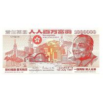 Billete Hong Kong 1,000,000 Dolares (1997) Fantasia