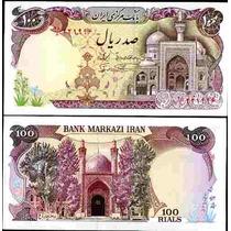 Iran 100 Rials 1982 Fn4
