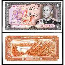 Iran 20 Rials Shan De Iran Omm
