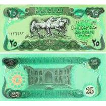 Iraq 25 Dinars 1990 Caballos Arabes Fn4