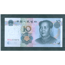 China : Billete De 10 Cny - Yuan Chino Mn4