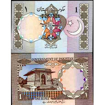 Paquistan 1 Rupee Tumba De Allama Mohammed Iqbal Omm