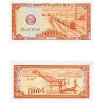 Billete Camboya 5 Kak (1979) Tren