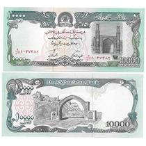 Billete Afganistan (1993) 10,000 Afghanis Mezquita