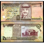 Jordania 1/2 Dinar 1993 P 23 Unc