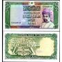Oman 1/2, 0,5 Rial P 25 Unc