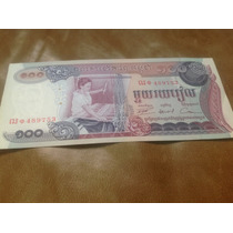 Billete De 100 Riels De Camboya De 1973.