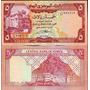 Yemen 5 Rials 1991 Unc