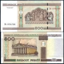 Billete Bielorusia 500 Rublos (2000) Opera