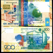 Billete Kazakhstan 200 Tenge (2006)