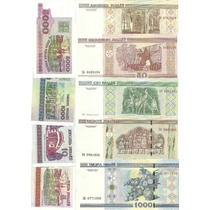 9 Billetes Bielorusia X $85 Pesos + Envio ¡¡aprovecha!!