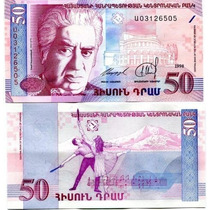 Billete Armenia 50 Dram (1998) Ballet