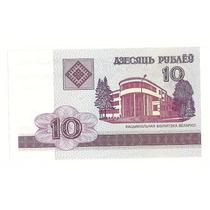 Billete Bielorusia 10 Rublos (2000) Libreria Nacional