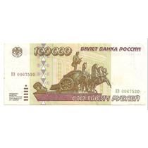 Billete Rusia 100,000 Rublos (1995) Escaso