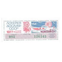 Billete Loteria Rusia - U R S S (1977)