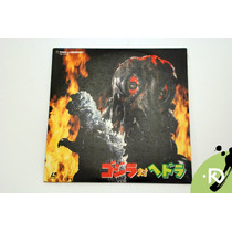Godzilla Vs Hedorah Ld (laser Disc) Kaiju De Los 70,s