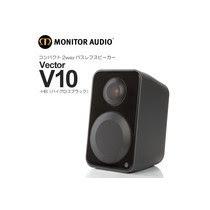Monitor Audio Vector 10 Denon Marantz Onkyo Yamaha Harman