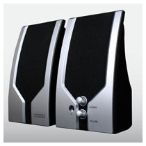 Bocinas Perfect Choice 400 Watts