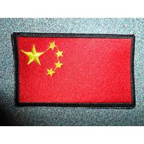 Bandera China Bordado Parche Escudo