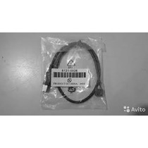 Cable Interno Usb Hp 8121-0926 Interface Cable Type B, 5 Pin