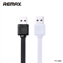 Cable Usb Tipo C Marca Remax Carga Rapida Macbook Nexus 5x