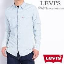 Camisa Mezclilla Levi