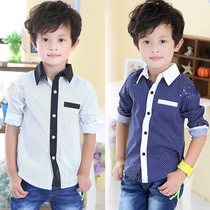 Taboö Kid - Camisa De Niño Moda Japón - 13052