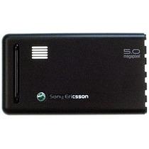 Mica Celular Compatible Todas Marcas Tamaño S4 Recortable