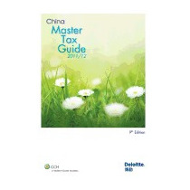 China Master Tax Guide 2011/12, Deloitte Touche Tohmatsu