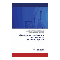 Adipokin - Leptin V Patogeneze, Zavodovskiy Boris