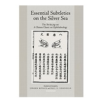Essential Subtleties On The Silver Sea:, Ssu-miao Sun