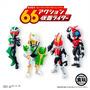 Individual Masked Kamen Rider Bandai Zangetsu Double Kabuto
