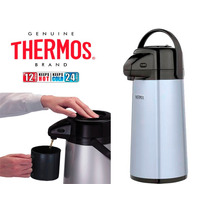 Termo Dispensador Thermos 2 Litros Acero Cristal 24 Horas