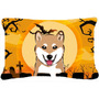 Shiba Inu De Halloween Tela Almohada Decorativa Bb1783pw1216