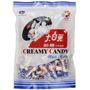 Dulce De Leche (white Rabbit Candy) Chino Conejo