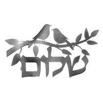 Placa Decorativa. Shalom. Hebreo Hecha En Israel