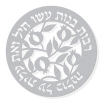 Placa Decorativa. Mujer Virtuosa. Hebreo Hecha En Israel