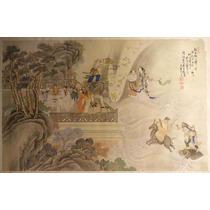 Lienzo Tela Arte Chino Pintura Dinastía Qing 50 X 77 Cm