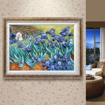 Pinturas Al Óleo 100% A Mano - Cuadro - Arte - Decoración