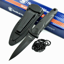 Navaja Tactica Smith & Wesson Supervivencia Original ¡!¡!¡!