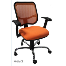 Sillon Secretarial