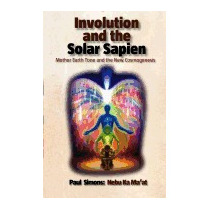 Involution And The Solar Sapien - Mother Earth, Paul Simons