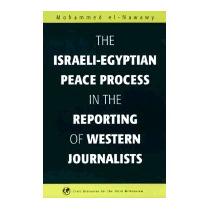 Israeli-egyptian Peace Process In, Muhammad Ibn Abd Al-gha