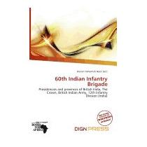 60th Indian Infantry Brigade, Kristen Nehemiah Horst