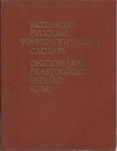 diccionario ruso espanol: