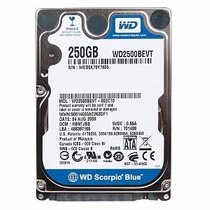 Disco Duro Para Laptop 250gb Sata Interno 2.5