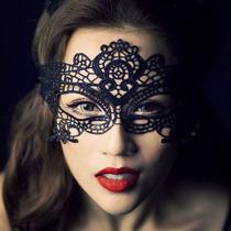 Antifaz Encaje Disfraz Sexy Mascara Carnaval Xv Cosplay
