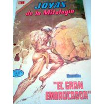 Comic Aguila Joyas De La Mitologia Antiguos Edit Novaro Vbf
